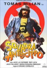 Squadra Antiscippo (1976)