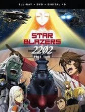 locandina del film STAR BLAZERS 2202