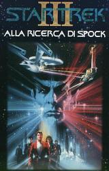Star Trek 3 – Alla Ricerca Di Spock (1984)