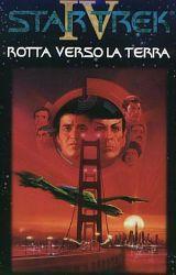 Star Trek 4 – Rotta Verso La Terra (1986)