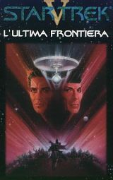Star Trek 5 – L'Ultima Frontiera (1989)