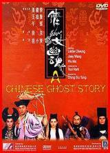 Storia Di Fantasmi Cinesi (1987)