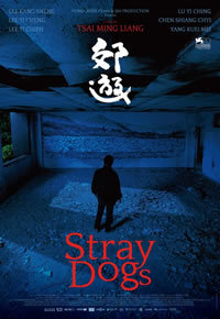 locandina del film STRAY DOGS (2013)