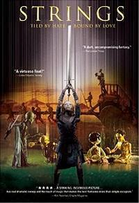 locandina del film STRINGS