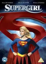 SuperGirl – La Ragazza D'Acciaio (1985)
