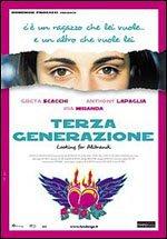 locandina del film TERZA GENERAZIONE