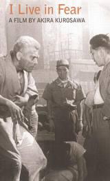 Testimonianza Di Un Essere Vivente (1955)