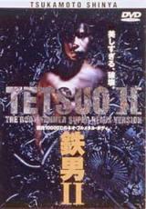locandina del film TETSUO 2 - BODY HAMMER