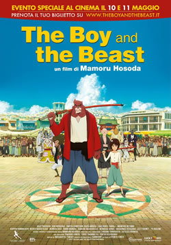 The Boy And The Beast (2016)