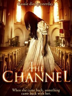 locandina del film THE CHANNEL