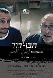 locandina del film THE COUSIN