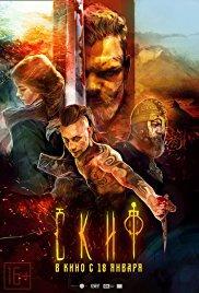 locandina del film THE SCYTHIAN - I LUPI DI ARES
