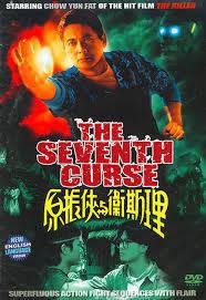 locandina del film THE SEVENTH CURSE