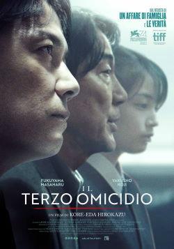 locandina del film IL TERZO OMICIDIO