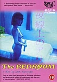locandina del film THE BEDROOM