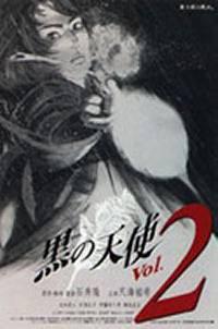 locandina del film THE BLACK ANGEL 2