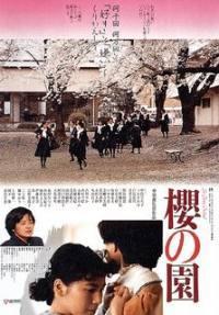 locandina del film THE CHERRY ORCHARD