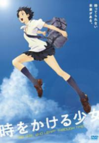 locandina del film LA RAGAZZA CHE SALTAVA NEL TEMPO - THE GIRL WHO LEAPT THROUGH TIME