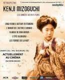 locandina del film THE LOVE OF SUMAKO THE ACTRESS