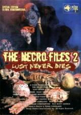 locandina del film THE NECRO FILES 2