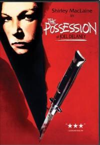 locandina del film POSSESSION - LEGAME DI SANGUE