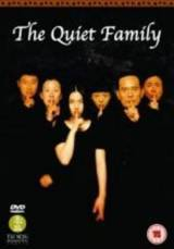 locandina del film THE QUIET FAMILY