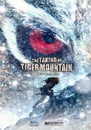 locandina del film THE TAKING OF TIGER MOUNTAIN