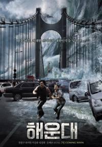 locandina del film TIDAL WAVE