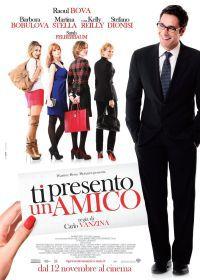 Ti Presento Un Amico (2010)