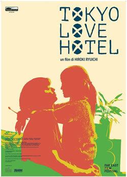locandina del film TOKYO LOVE HOTEL