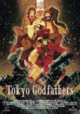 locandina del film TOKYO GODFATHERS