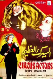 locandina del film IL CIRCO (1936)