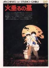 Una Tomba Per Le Lucciole (1988)