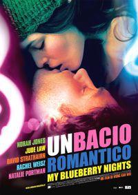 Un Bacio Romantico (2007)