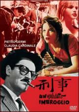 Un Maledetto Imbroglio (1960)