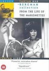 Un Mondo Di Marionette (1981)