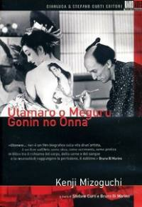 locandina del film CINQUE DONNE INTORNO A UTAMARO