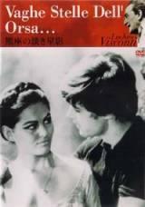 Vaghe Stelle Dell'Orsa (1965)
