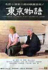 locandina del film VIAGGIO A TOKYO