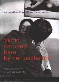 locandina del film VIRGIN STRIPPED BARE BY HER BACHELORS