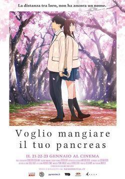 locandina del film VOGLIO MANGIARE IL TUO PANCREAS
