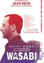 locandina del film WASABI