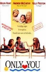 locandina del film WEEKEND SENZA IL MORTO