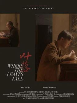 locandina del film WHERE THE LEAVES FALL