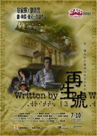 locandina del film WRITTEN BY