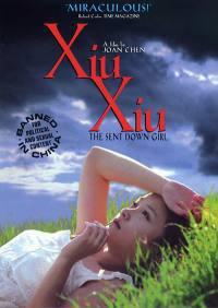 locandina del film XIU XIU: THE SENT-DOWN GIRL