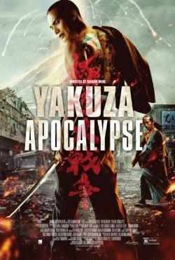 locandina del film YAKUZA APOCALYPSE