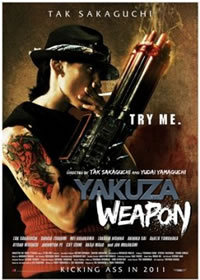 locandina del film YAKUZA WEAPON