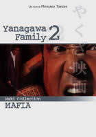 locandina del film YANAGAWA FAMILY 2