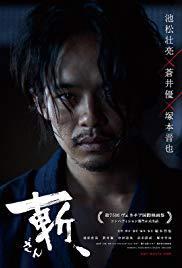 locandina del film ZAN